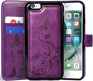 WaterFox Case for iPhone 8/iPhone 7, Wallet Leather Case with 2 in 1 Detachable Cover, Women's Vintage Embossed Pattern with 2 Card Slots & Wrist Strap Case - Purple