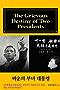 The Grievous Destiny of Two Presidents (한글판)