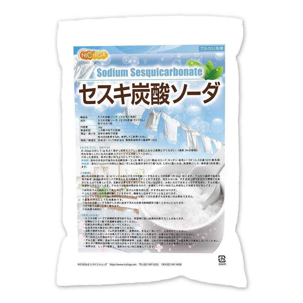 ニチガ セスキ炭酸ソーダ