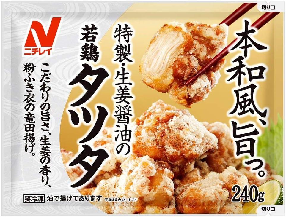 Amazon.co.jp: [冷凍] ニチレイ 若鶏タツタ: 食品・飲料・お酒