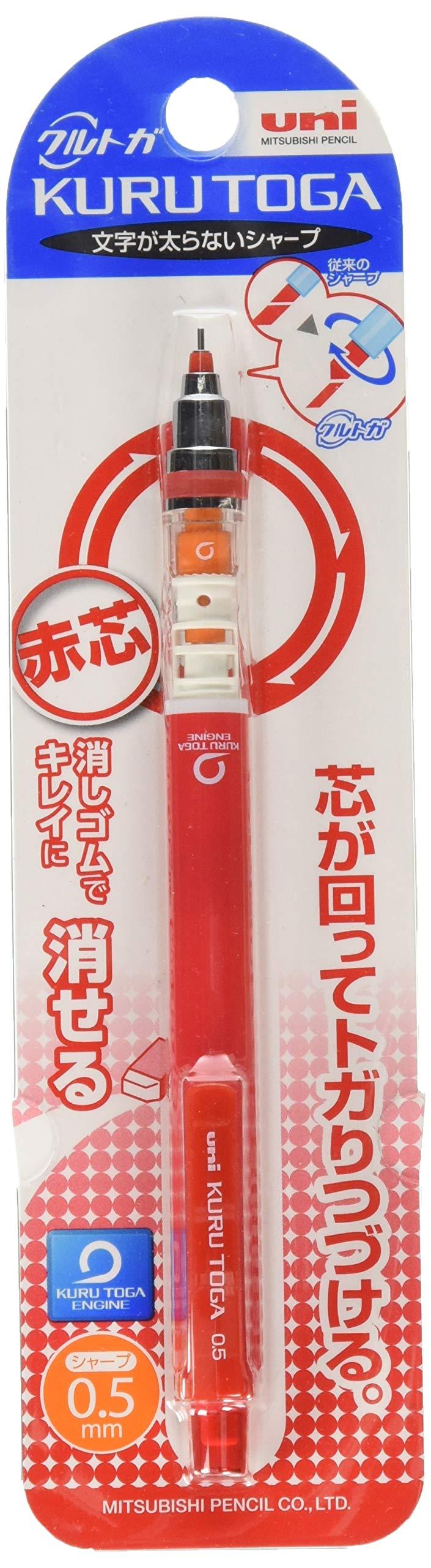 Mitsubishi Kuru Toga 0.5mm Sharp Roulette Model M54501P.33 Blue from Japan