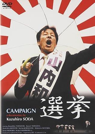 2007年日本の補欠選挙