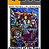 おもしろいストーリーをつくろう: 画創り・インパクト・プロットで考えるストーリー構造論(仮説) マンガ・アニメ・ゲームのストーリー構築法 (沼books)