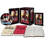 ダイ・ハード3 (日本語吹替完全版) (コレクターズ・ブルーレイBOX) [Blu-ray]