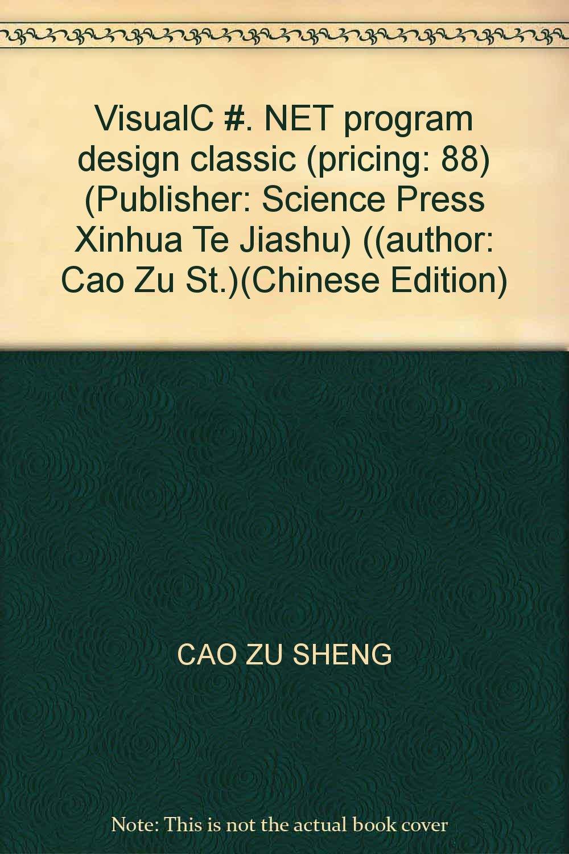 VisualC #. NET program design classic (pricing: 88) (Publisher: Science Press Xinhua Te Jiashu) ((author: Cao Zu St.)(Chinese Edition) ePub fb2 book