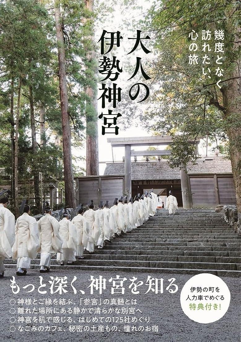 ウサギ静けさレタッチまっぷる まち歩き京都