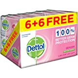 Dettol Skincare Bar Soap - Pack of 12 Pieces (12 x 120 g)