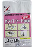 ユタカ(Yutaka) ホワイトシート #3000 1.8m×1.8m WH#30-01