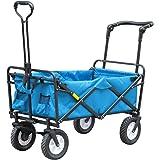 EzyFast 折りたたみビーチワゴン、折りたたみ式アウトドア多用途ガーデンショッピングカートゴム製ホイール付きブレーキ付き(ブルー)
