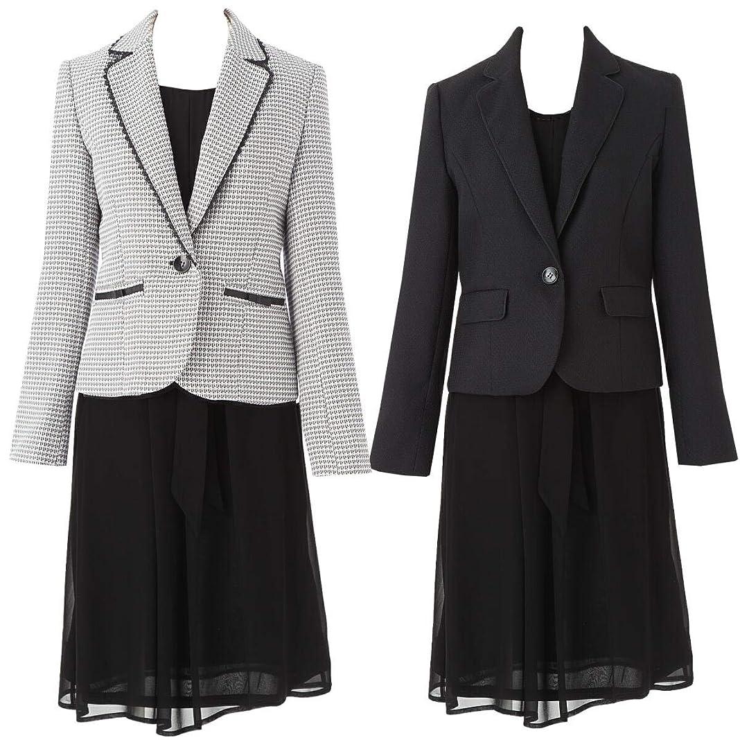 赤ちゃん時間とともにモジュール(マーガレット)marguerite 626 ツーボトムスーツ ジャケット スカート パンツ ブラックフォーマル レディース 礼服