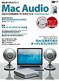 CDジャーナル・ムック Macオーディオ 2013 (CDジャーナルムック)