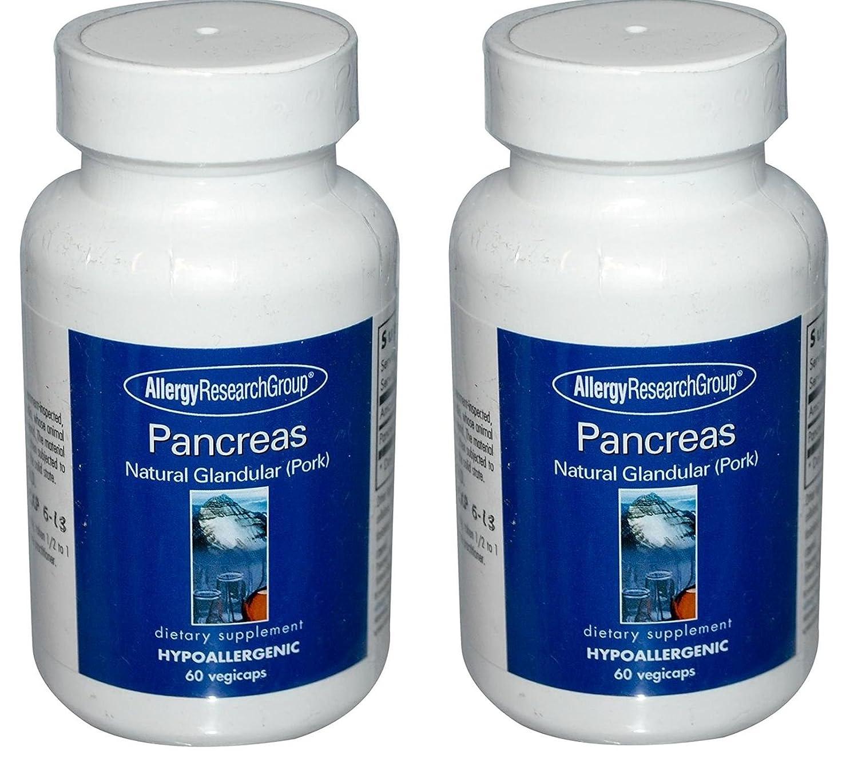 豚の膵臓線組織 (pancreas pork natural glandular 60 caps)[海外直送品] 2本セット B07CSMNFYY