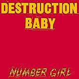 DESTRUCTION BABY(限定盤) [Analog]