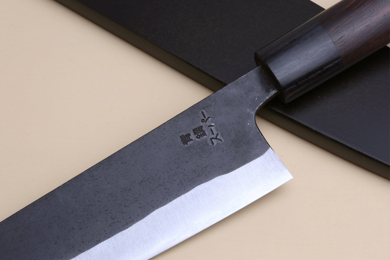 Yoshihiro Mizu Yaki Aogami Super alta de acero al carbono de ...