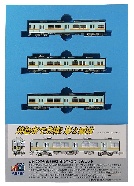 マイクロエース Nゲージ 西鉄5000形 第2編成登場時 黄帯 3両セット A6650 鉄道模型 電車 B00EEPX572