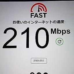 Amazon バッファロー Wifi ルーター無線lan 最新規格 Wi Fi6 11ax 11ac Ax5400 4803 574mbps 日本メーカー Iphone11 Iphonese 第二世代 メーカー動作確認済み Wsr 5400ax6 Nmb バッファロー 無線 有線lanルーター 通販