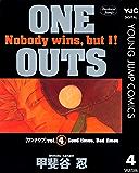 ONE OUTS 4 (ヤングジャンプコミックスDIGITAL)