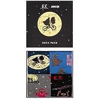 Jimmy Lion Packs de Calcetines para Hombre y Mujer Tallas 36-40 | 41-46. Calcetines fabricados en Europa.
