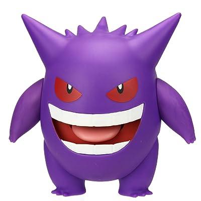 """Pokémon 4.5"""" Battle Feature Figure - Gengar: Toys & Games"""