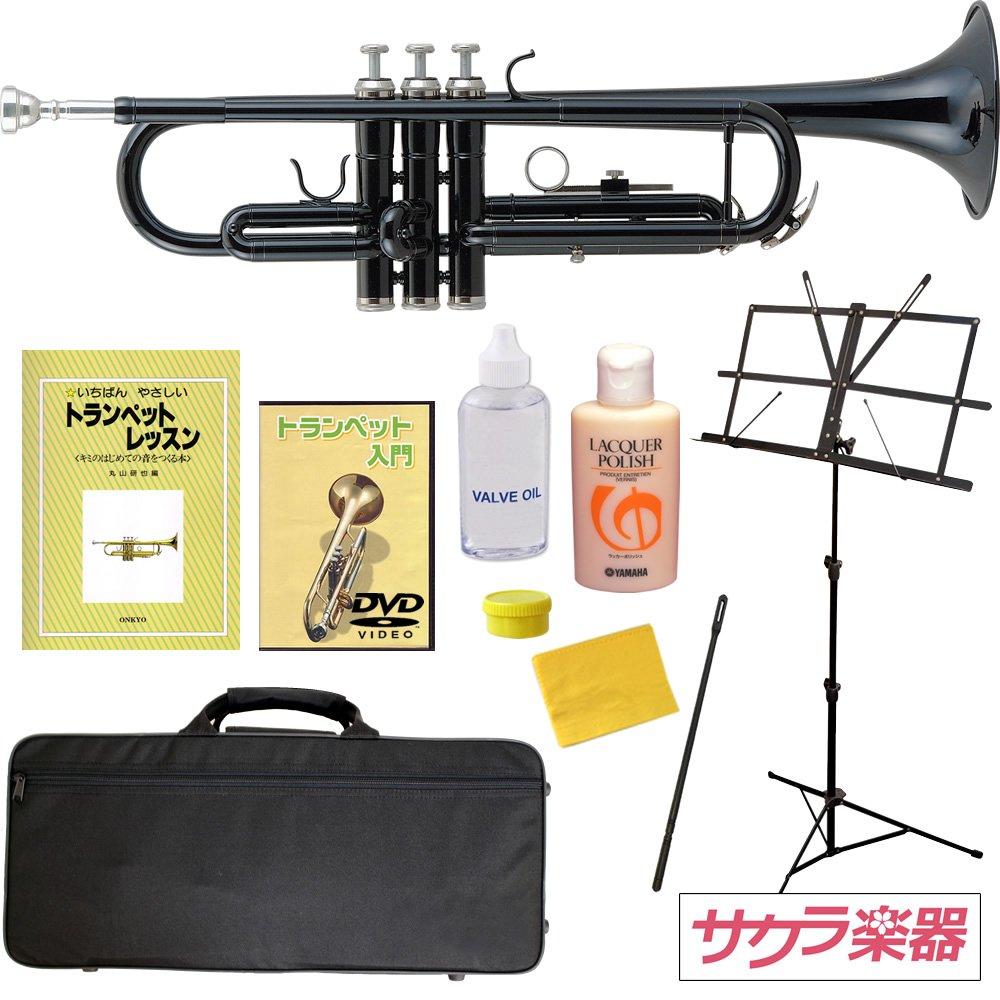 トランペット サクラ楽器オリジナル 初心者入門セット/BK B004MLL0NE BK BK