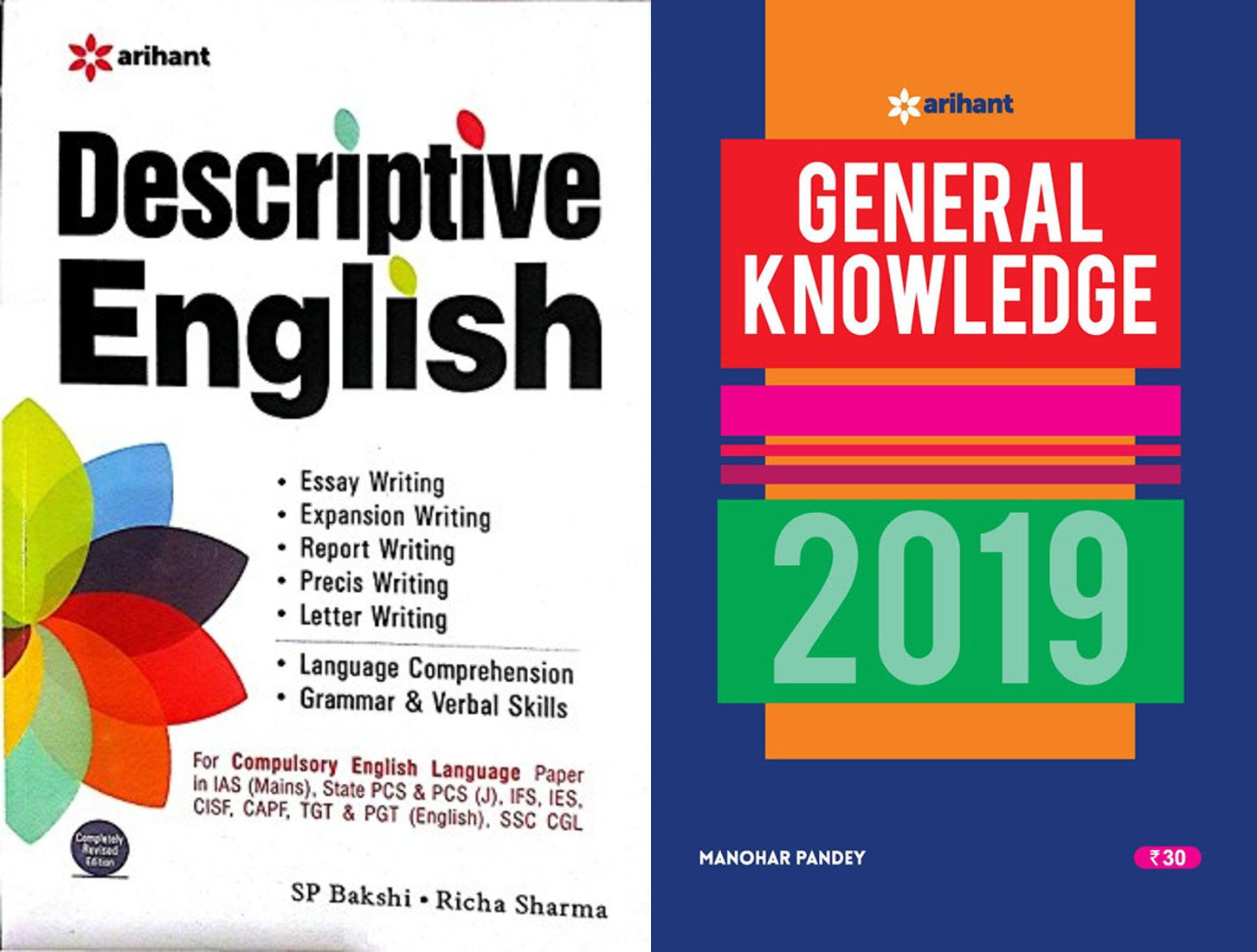 buy descriptive english revised with general knowledge 2019 rh amazon in Arihant Women Arihant Electricals