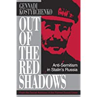 Out of the Red Shadows (Russian Studies)