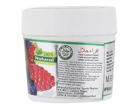 Efra Halal Lip Care Fruity Shine Strawberry Lip Balm , 15 gm