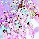晴天HOLIDAY/Oh!-Ma-Tsu-Ri!(BD付)(「Oh!-Ma-Tsu-Ri!」Music Video収録)