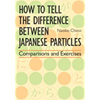 How to Tell the Difference between Japanese Particles: Comparisons and Exercises