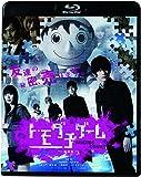 トモダチゲーム 劇場版 [Blu-ray]