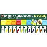 サクラクレパス 絵の具 アクリルカラー12色 ACW12