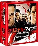 クリミナル・マインド/FBI vs. 異常犯罪 シーズン2 コンパクト BOX [DVD]