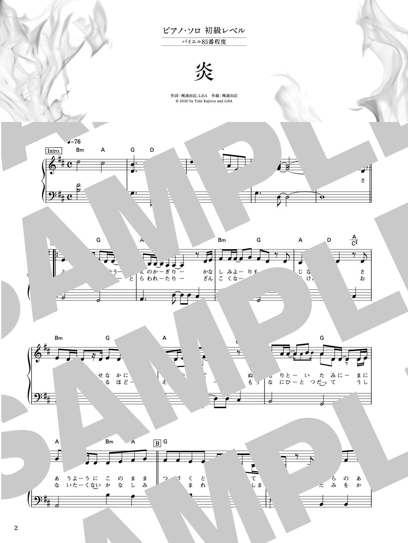 楽譜 く れんげ ピアノ