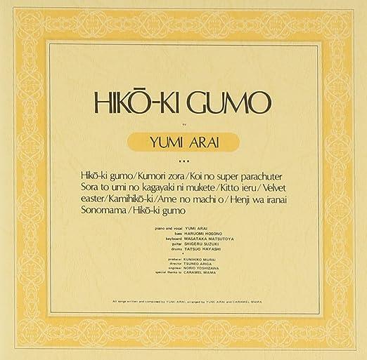 YUMI ARAI - HIKOKIGUMO - Amazon.com Music