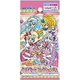 HUGっと!プリキュア クリアカードコレクションガム 16個入 食玩・ガム(HUGっと!プリキュア)