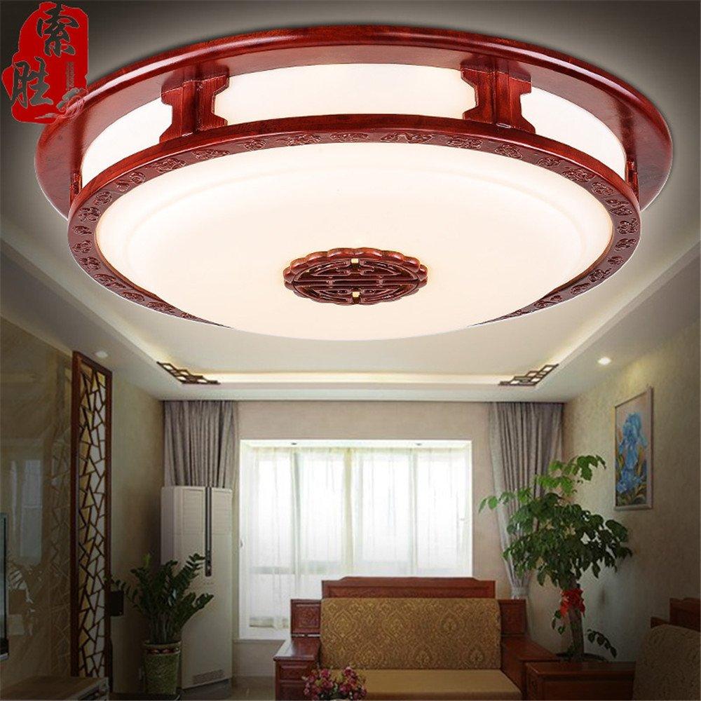brightllt einfache chinesische deckenleuchte runde led massivholz schlafzimmer wohnzimmer licht. Black Bedroom Furniture Sets. Home Design Ideas
