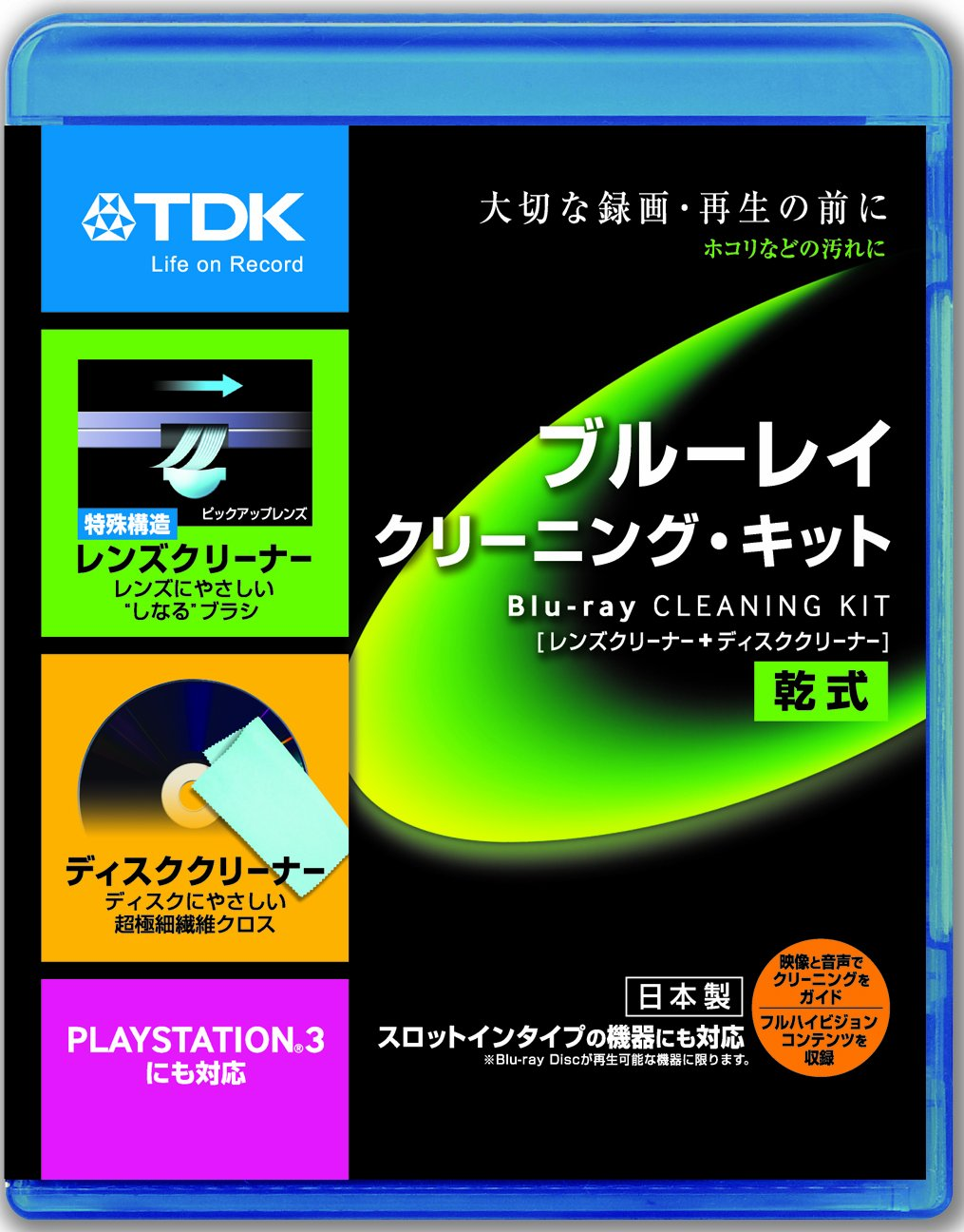Dry Type TDK Bluray Cleaning Lens PS3 Lens Cleaner for Blu ray Error + Cleaning Cloth by TDK