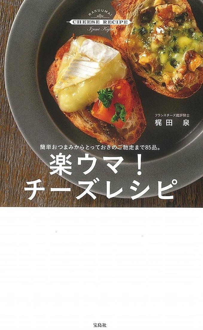 なんでも西徹底的に使える豆腐レシピ -豆腐?油揚げ?高野豆腐?湯葉?おから?豆乳で作る。毎日食べたい和?洋?中?韓116品-