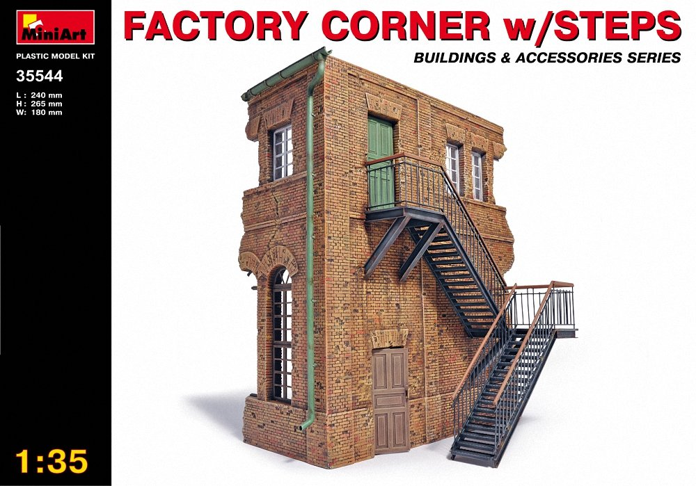 1:35 Factory Corner With Steps MiniArt MIN35544