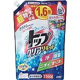 【大容量】トップ クリアリキッド 洗濯洗剤 詰め替え 1160g