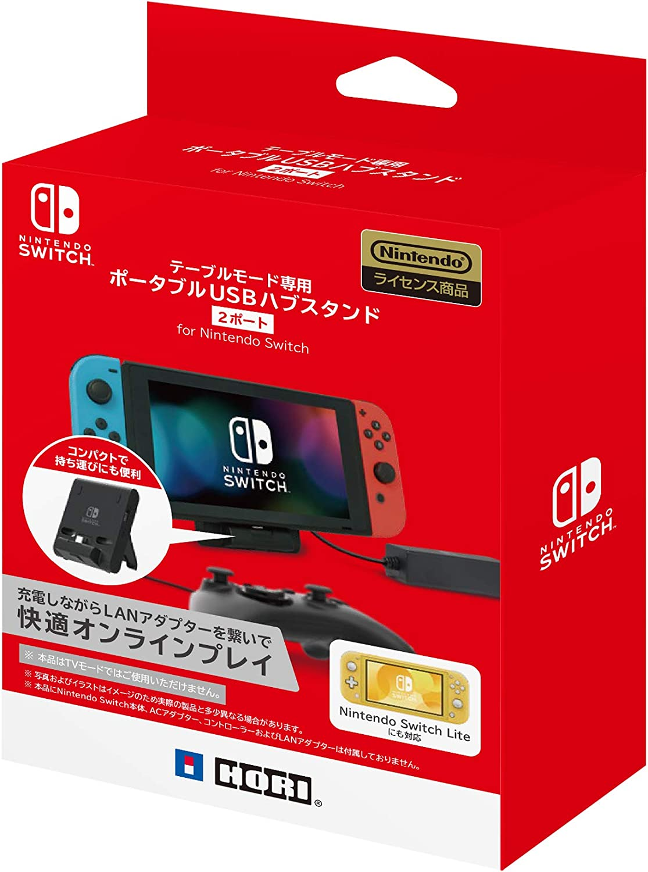 任天堂ライセンス商品】テーブルモード専用ポータブルUSBハブスタンド2ポートfor Nintendo Switch 【Nintendo Switch Lite対応】: Amazon.es: Videojuegos