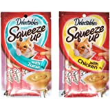 Delectables Squeeze Up Hartz Cat Treats Variety Pack Bundle of 2 Flavors (Tuna, Chicken; 2.0 oz Each)