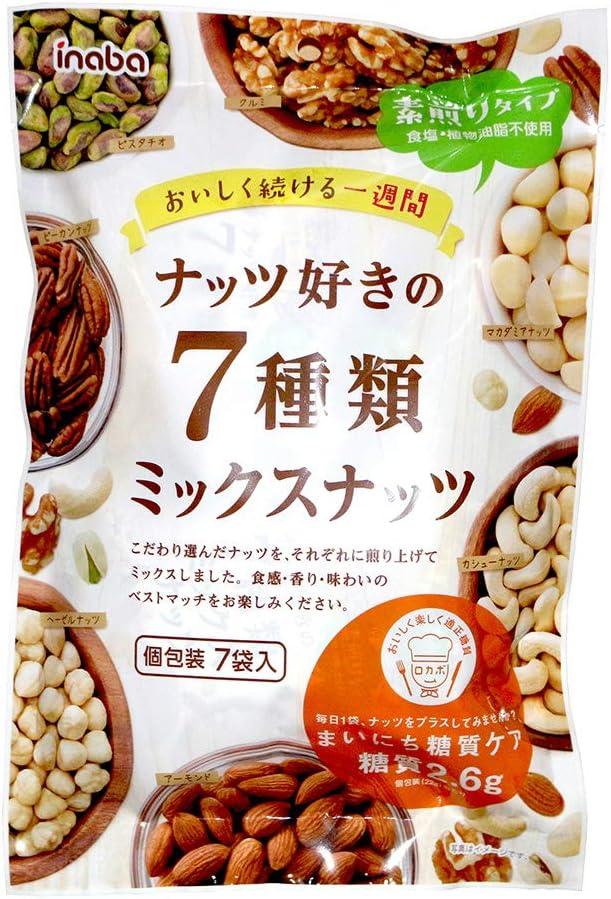 稲葉ピーナツ ナッツ好きの7種類ミックスナッツ 7袋×2個