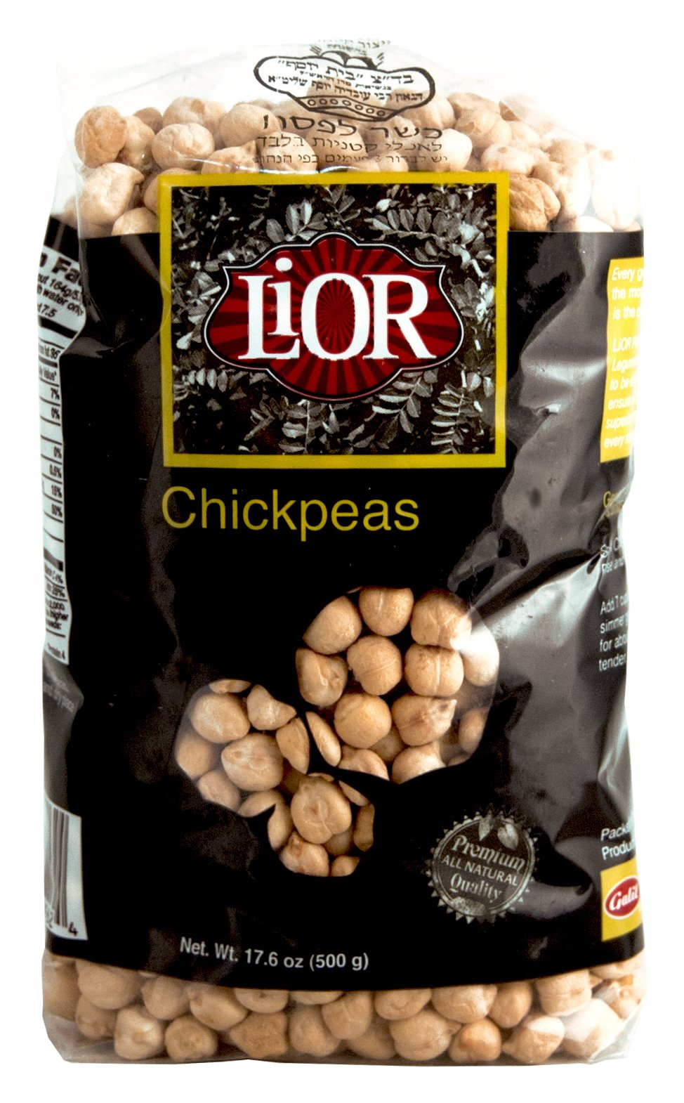 Lior All Natural Chickpeas, 17.6 Ounce (Pack of 12)