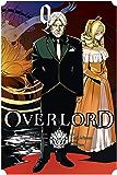 Overlord Vol. 9 (English Edition)