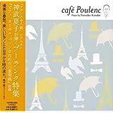 café Poulenc