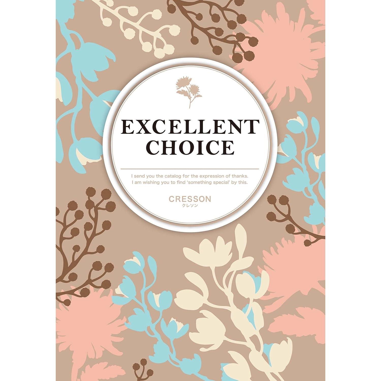 シャディ カタログギフト EXCELLENT CHOICE (エクセレントチョイス) クレソン 包装紙:れんげ B0787WCLVN08 10,000円コース