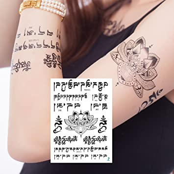64faa9ebe Temporary Yoga Tattoo Set - Mini Mandala, Lotus, Hamsa, Aum, Arrows,  Compass - Yoga Gifts - 28 Total Semi-Permanent Tattoos - Cut Apart and  Share - Sheet 8 ...