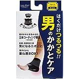 レッグオン 男のかかとケア ブラック 1足分(2枚入)