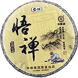 中粮中茶 云南普洱 悟禅圆饼(熟)357g 十年陈存 老料压制